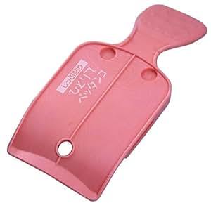 スマイルキッズ スマイルキッズ 湿布貼り 一人でペッタンコ 化粧箱入り ピンク
