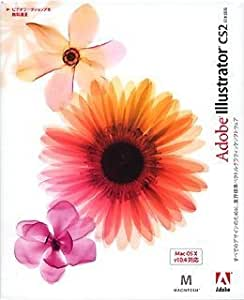 Adobe Illustrator CS2.0 日本語版 Macintosh版 (旧製品)