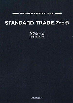 STANDARD TRADE.の仕事の詳細を見る