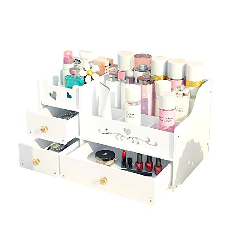 一方、米国会社化粧品収納 白 洗面所 ボックス 仕切り 大容量 組み立て メイクボックス コスメボックス 木製 卓上 DIY 整理 小物入れ 収納引き出し 化粧品収納ボックス コスメ収納ボックス