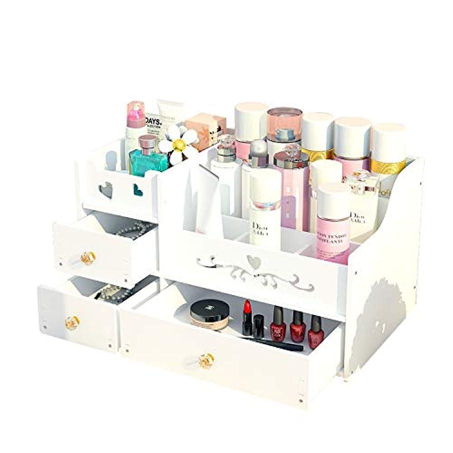 エンドテーブル効果的優先化粧品収納 白 洗面所 ボックス 仕切り 大容量 組み立て メイクボックス コスメボックス 木製 卓上 DIY 整理 小物入れ 収納引き出し 化粧品収納ボックス コスメ収納ボックス