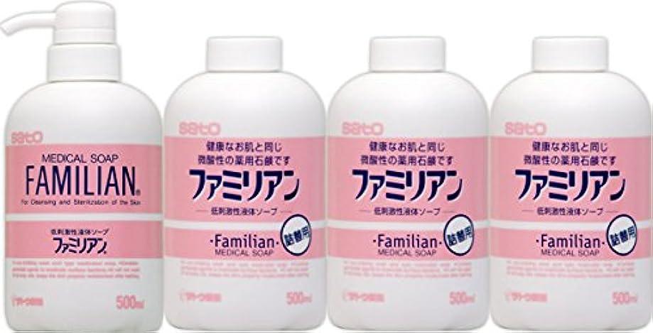 浴室難しいあえぎ【ポンプ+つめ替3個セット】ファミリアン