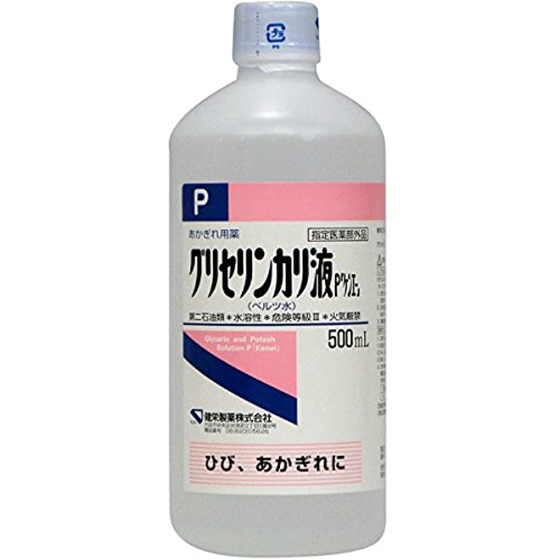 ポップ混乱舗装健栄製薬 グリセリンカリ液 ベルツ水 500ml