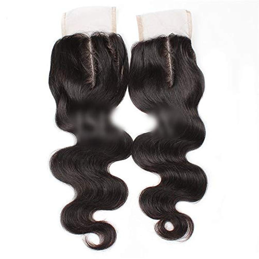 せっかちメロディアス二層WASAIO ブラジルの髪の女性生物ブラック8用ボディウェーブ上腹部パート人間の髪「-20」4X4レースクロージャー (色 : 黒, サイズ : 18 inch)