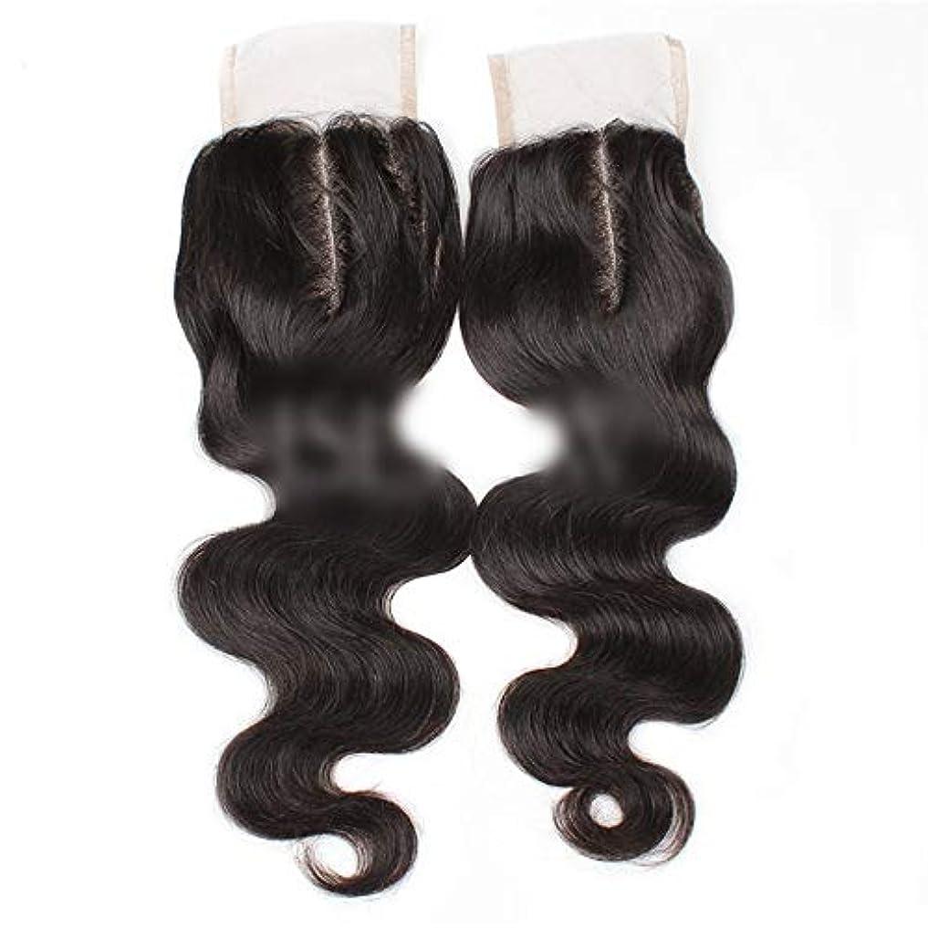 と組む世界に死んだ神秘WASAIO ブラジルの髪の女性生物ブラック8用ボディウェーブ上腹部パート人間の髪「-20」4X4レースクロージャー (色 : 黒, サイズ : 18 inch)