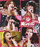 ℃-uteコンサートツアー2012春夏 ~美しくってごめんね~ [Blu-ray]