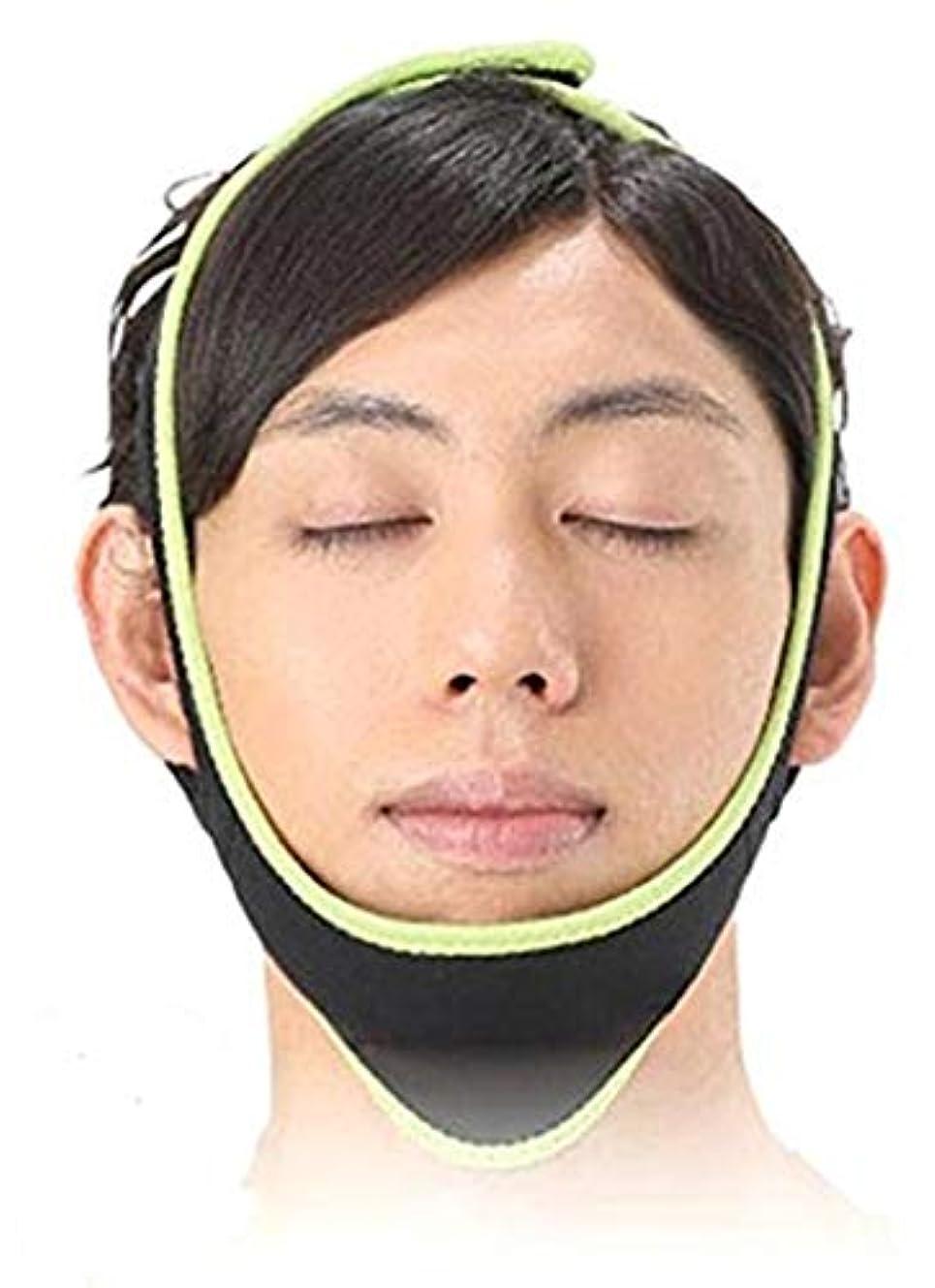 欠伸明示的に構成員CREPUSCOLO 小顔へ! 小顔リフトアップ ベルト 小顔マスク 小顔コルセット 小顔矯正 美容グッズ 美顔器 メンズ