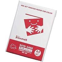 カウネット インクジェット用紙 HG A4 100枚