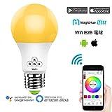 Magic Hue WiFi スマートLED RGBW電球 ワイヤレスタイミングスマート LED照明電球 操作調光 調色モードライト WiFi操作 スマホン 非常灯 スマートフォンコントロール 用の新しいマジックホーム E26 (調光調色40Wの明るさに相当+暖かい白 色&冷かい白 色)
