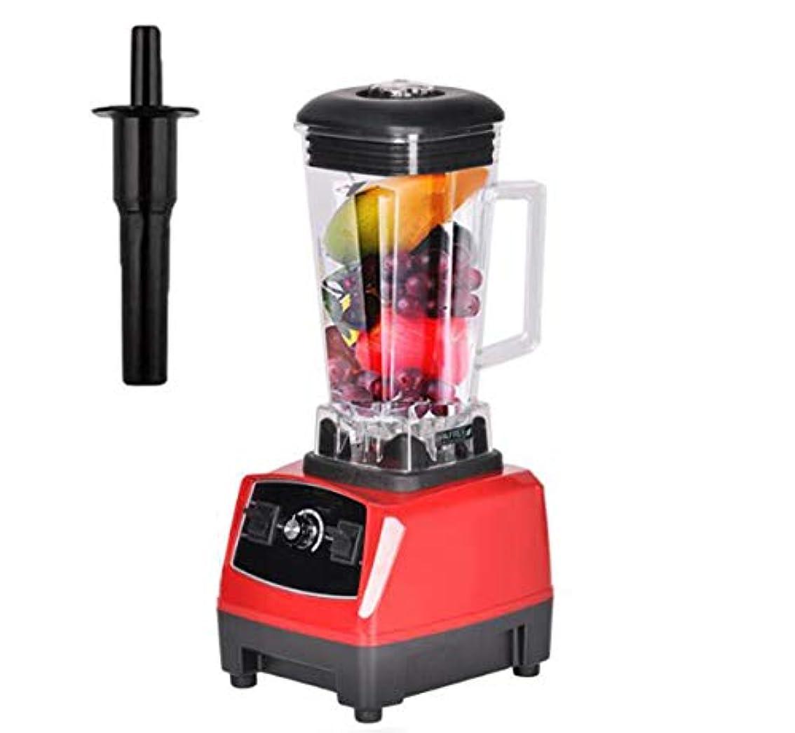 骨髄の量請求可能多機能ステンレス鋼柑橘類ジューサー栄養センター電気ミキサー/機械抽出器果物と野菜、無BPA、赤2L 3-4人,110V