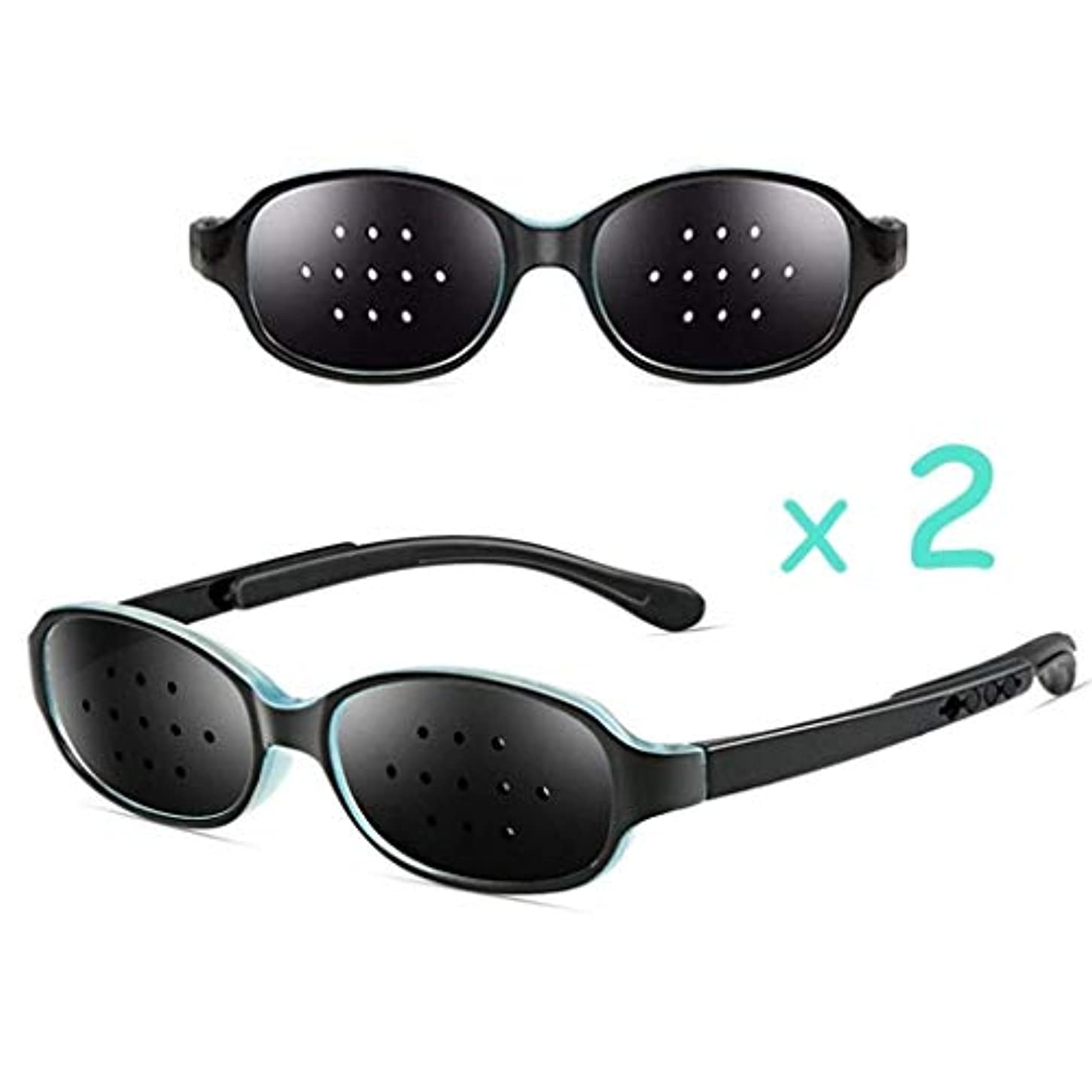 広範囲がんばり続ける確かにピンホールメガネ、視力矯正メガネ網状視力保護メガネ耐疲労性メガネ近視の防止メガネの改善 (Color : Blue Black)