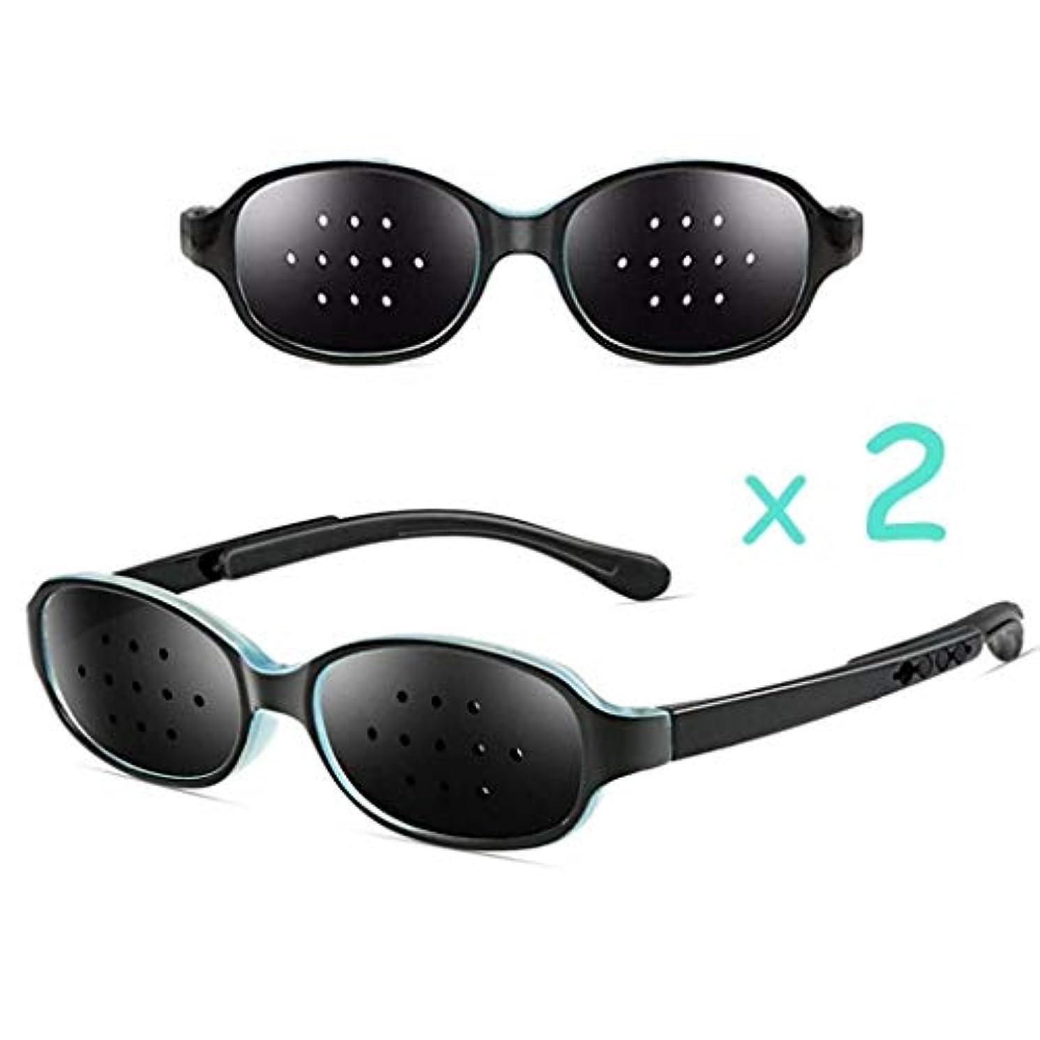 コンドーム測る葉を拾うピンホールメガネ、視力矯正メガネ網状視力保護メガネ耐疲労性メガネ近視の防止メガネの改善 (Color : Blue Black)