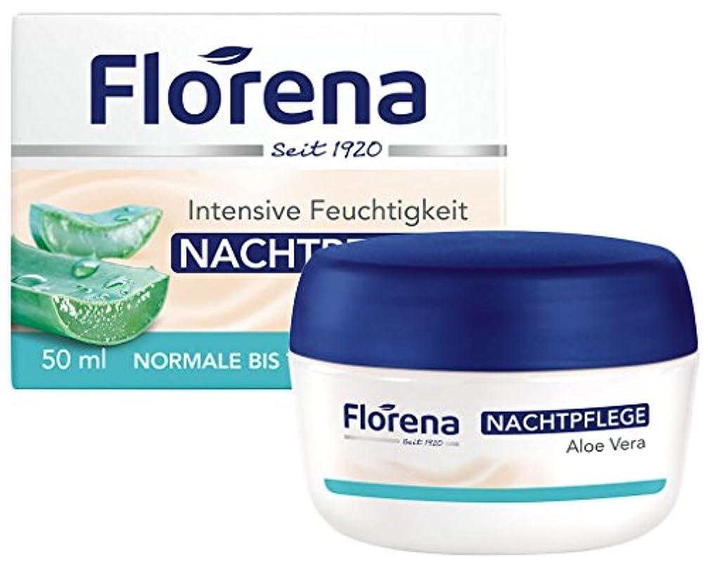 廃棄する配置懺悔Florena(フロレナ) フェイス ナイトクリーム アロエベラ
