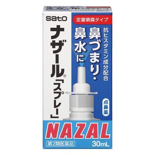 【つらい鼻炎に】人気の点鼻薬おすすめランキング10選【2021年版】
