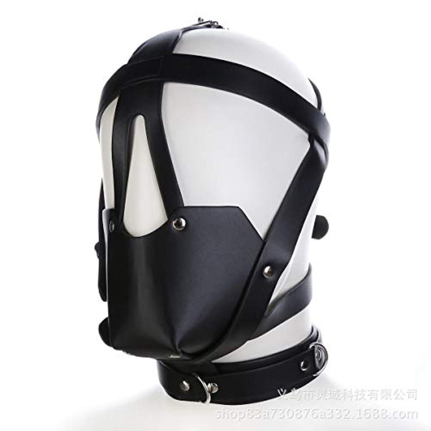 廃棄する忠実代替案SRY-Wigファッション 人格マスク、いちゃつくマスク髪大人のセックス黒馬マスク代替夫と妻カップルの小道具 (Color : Black)