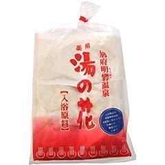 別府明礬温泉 薬用湯の花 10g×25個入(入浴剤)