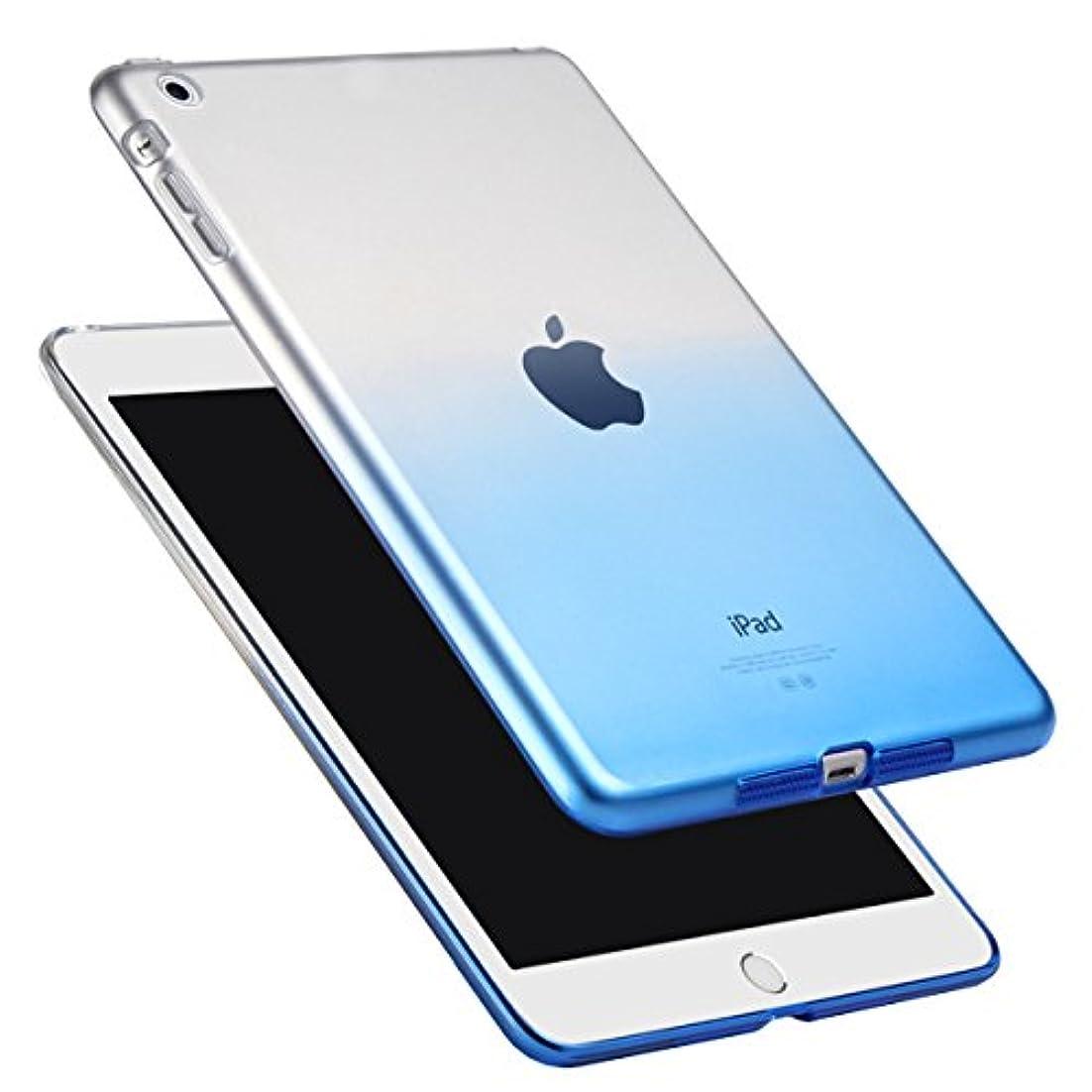 バウンス微妙方向Apple iPad mini4 対応 ケース [ easyBee] 極薄 ソフト クリア TPU シリコン 軽量型 クリア アイパッドミニ 4 カバー 対応 手触り良い 透明感が長持ち 落下防止 タブレット全面保護 カバー グラデーションカラー(ホワイト+スカイブルー)