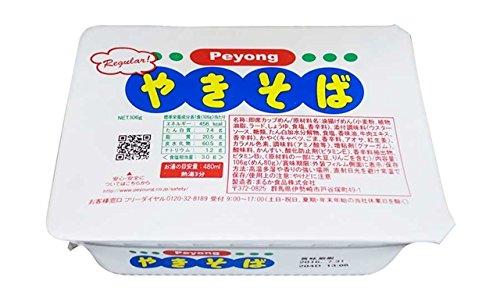 ペヨング ソースやきそば 106g×3個 【ペヤングの姉妹品】