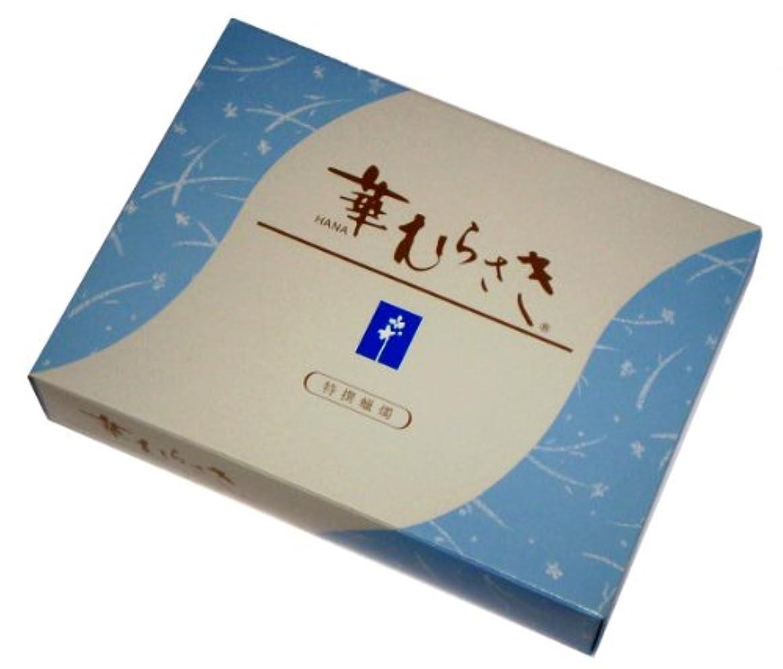 ブレンドつば好意東海製蝋のろうそく 花びらローソク 華むらさき 4号 大箱