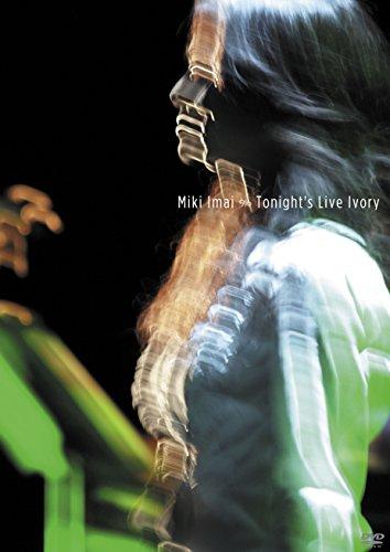 Tonight's Live Ivory [DVD]