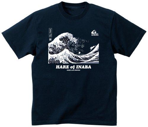 (サカキ) SAKAKI 因幡の白兎Tシャツ M ネイビー