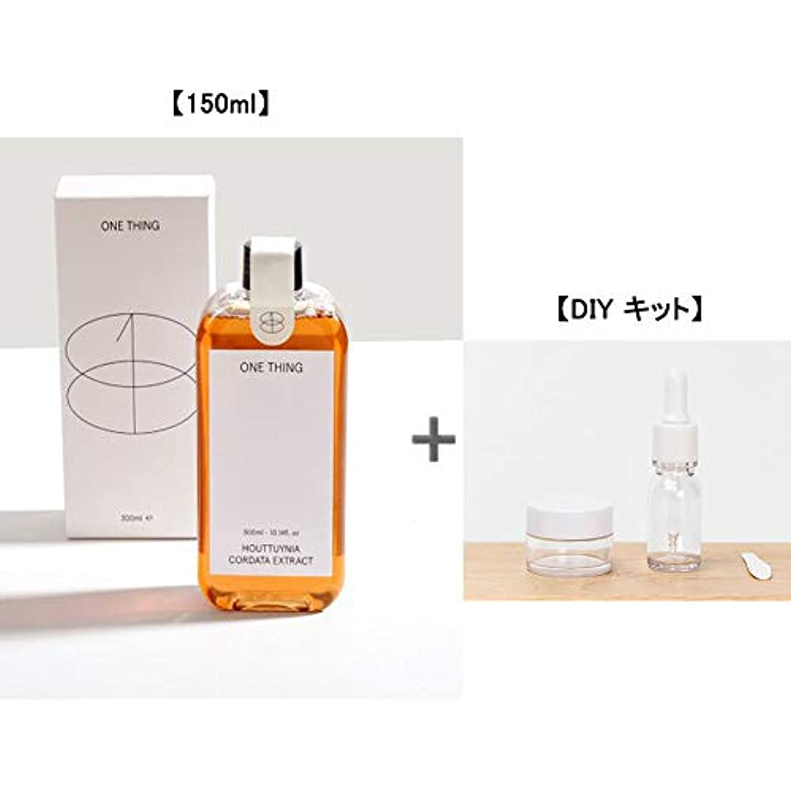 余裕がある領域嵐[ウォンシン]ドクダミエキス原液 150ml /トラブル性肌、頭皮ケアに効果的/化粧品に混ぜて使用可能[並行輸入品] (ドクダミ 原液 150ml + DIY 3種キット)
