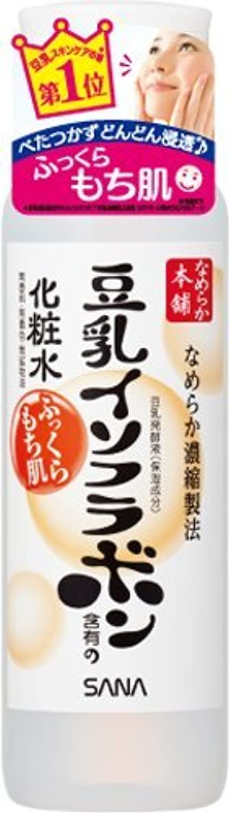 カートリッジうなり声硬化するサナ なめらか本舗 化粧水 NA × 5個セット