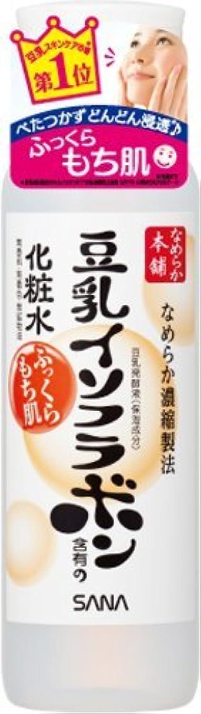 豆アドバイス敵対的サナ なめらか本舗 化粧水 NA × 5個セット