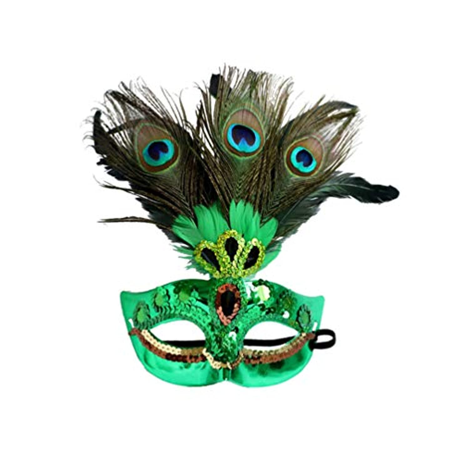 アイロニースパンぐったりAmosfun 1ピースクリエイティブ耐久性のあるportativeクリスマスマスク羽プラスチッククジャク用マスカレード大人コスプレクリスマスパーティー