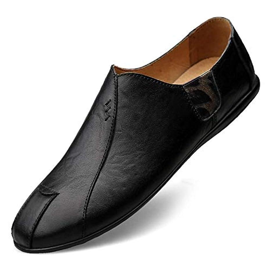 ロードされた高揚した統治可能ドライビングシューズ スリッポン メンズ 23.5cm-28.0cm お洒落 ローカット 耐久性 柔らかい 大きいサイズ 歩きやすい 滑り止め 疲れない ウェキング メンズシューズ カジュアルシューズ 紳士靴 男性用靴 ...