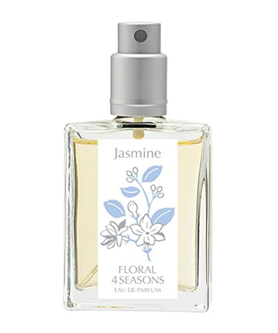 武蔵野ワークスの香水「ジャスミン」(EDP/25mL)