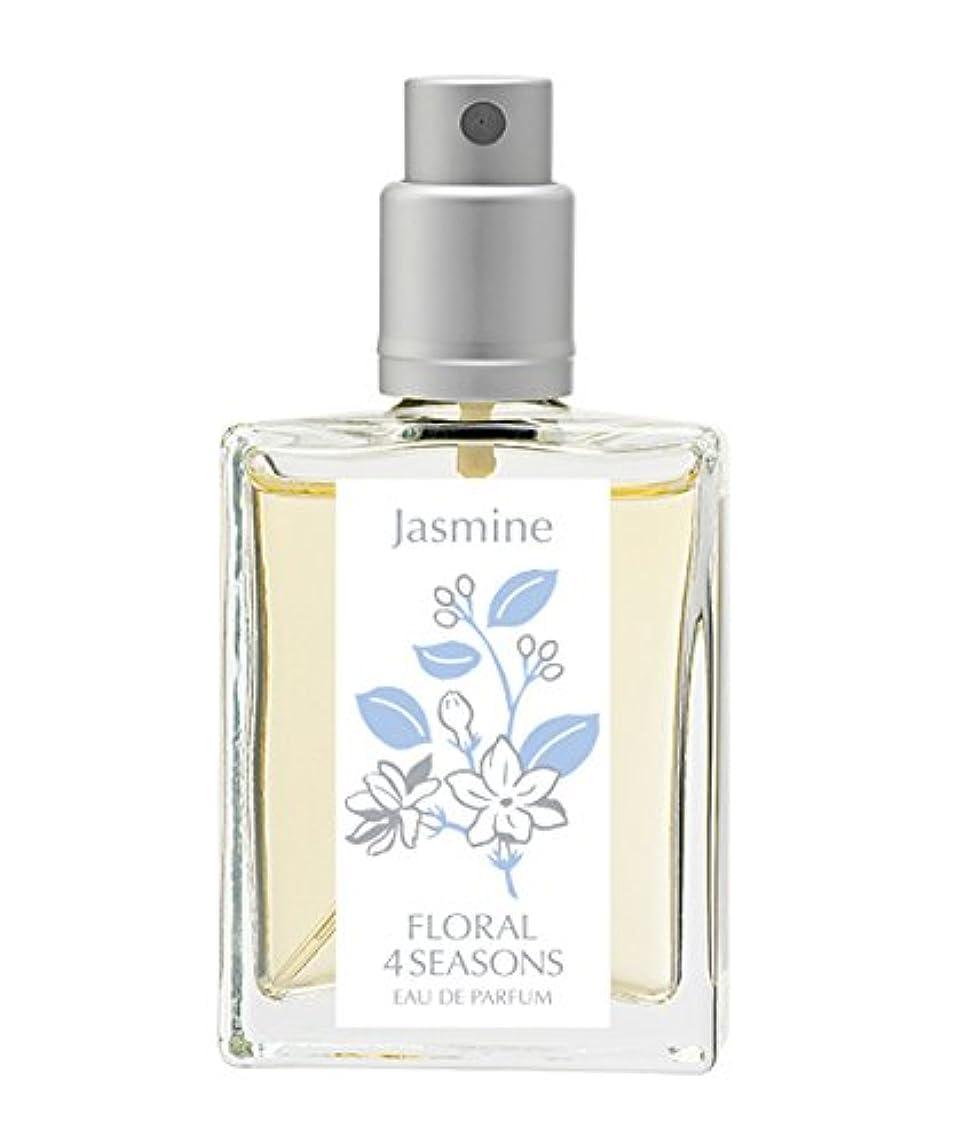 ピクニックをする対称である武蔵野ワークスの香水「ジャスミン」(EDP/25mL)