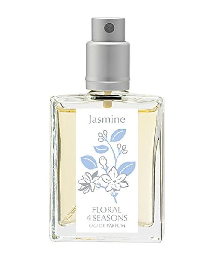 白鳥咲くコーデリア武蔵野ワークスの香水「ジャスミン」(EDP/25mL)