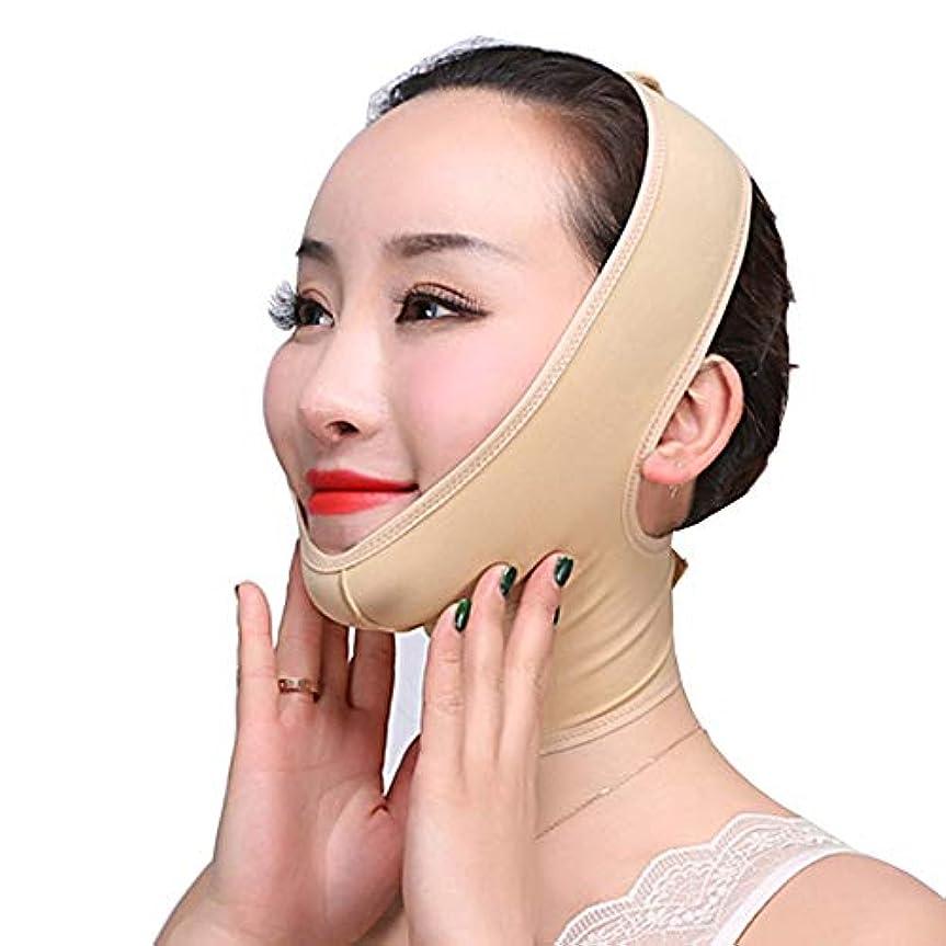 女性貫通するジョージバーナード薄い顔ベルト、リフティングをマスクし、二重あごリデューサーユニセックスVフェイスは、4つのサイズの物理的なフェイスリフトマスク締め付け (Size : M)