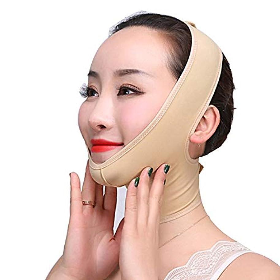 暴行九冒険薄い顔ベルト、リフティングをマスクし、二重あごリデューサーユニセックスVフェイスは、4つのサイズの物理的なフェイスリフトマスク締め付け (Size : M)