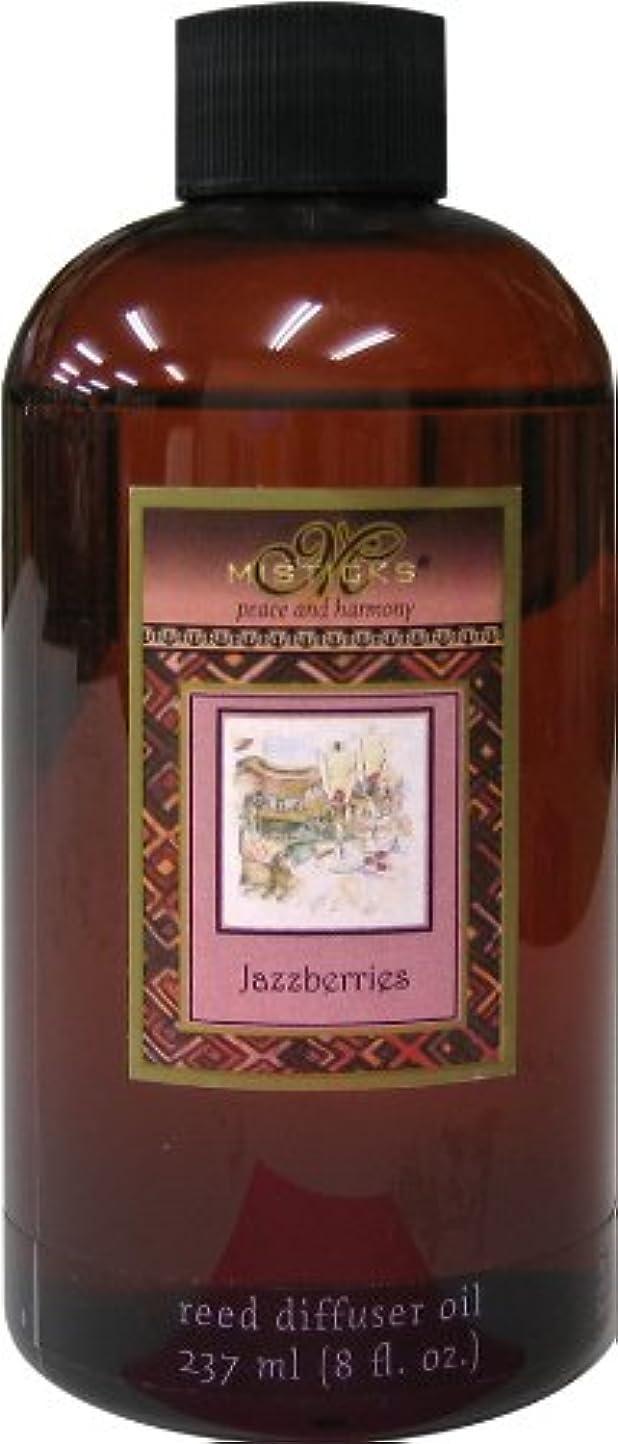無実チャーミング駅Misticks リードディフューザー リフィル Jazzberries ジャズベリー 237ml