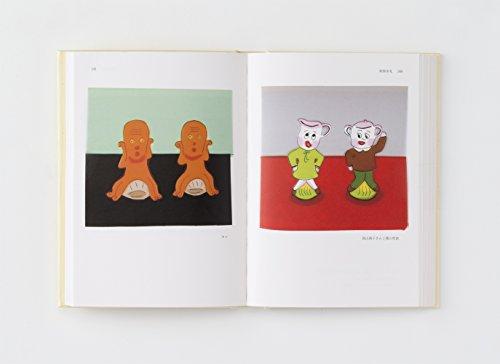 『村上春樹とイラストレーター -佐々木マキ、大橋歩、和田誠、安西水丸-』の6枚目の画像