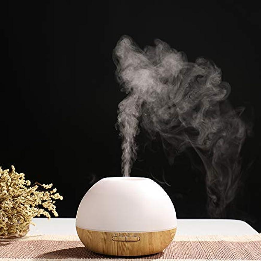 十分ですテーブル住居涼しい霧の加湿器、アロマエッセンシャルオイルディフューザー、超音波木材穀物オプションの色変更光は、広い部屋のための理想的な,Lightbrown
