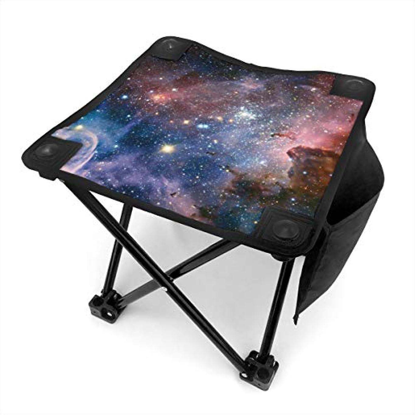 受け入れたスーダン進行中宇宙銀河星雲 キャンプ用折りたたみスツール アウトドアチェア 折りたたみ コンパクト椅子 折りたたみスツール 小型スツール 収納袋付き 持ち運びが簡単 耐荷重100kg