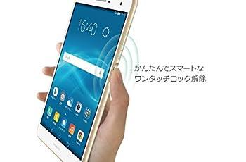 Huawei 7型 タブレットパソコン MediaPad T2 7.0 Pro ホワイト ※LTEモデル PLE-701L-WHITE 【日本正規代理店品】