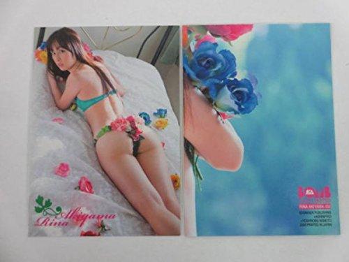 BOMB CARD LIMITED 秋山莉奈2 トレカ レギ...