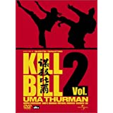 キル・ビル Vol.2 プレミアム BOX