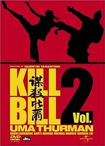 キル・ビル Vol.2 プレミアム BOX [DVD]