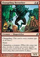 Magic: the Gathering - Changeling Berserker - Lorwyn