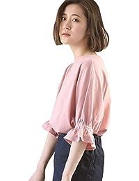 (コーエン) COEN カットソー tシャツ 半袖 梨地ギャザースリーブカットソー 76256008055 レディース