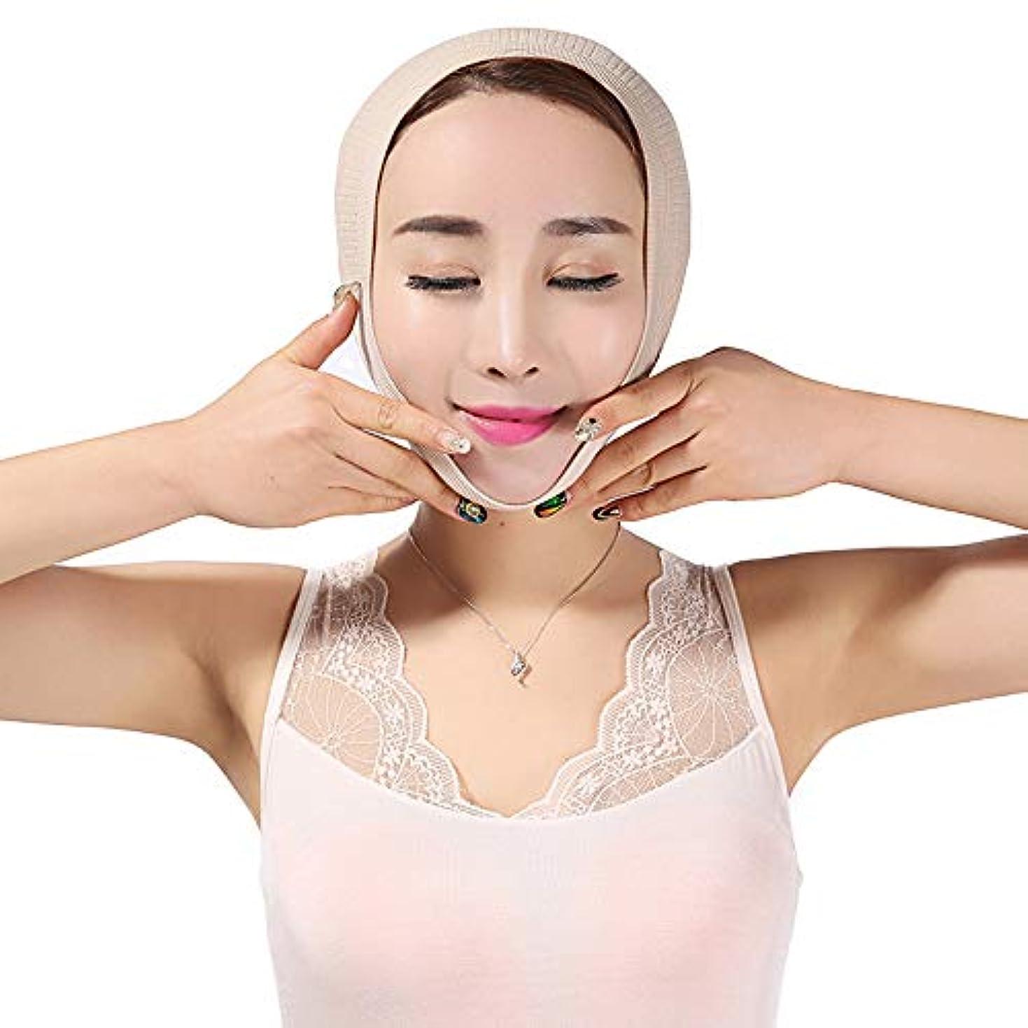 概念フロンティア引退する薄い顔ベルト、Vフェイス包帯通気性軽量ストレッチは、顔の皮膚の昇降ファーミング防止フェイシャル?ルーピングダブルチンリデューサースリープアーティファクトマスク (Color : A)