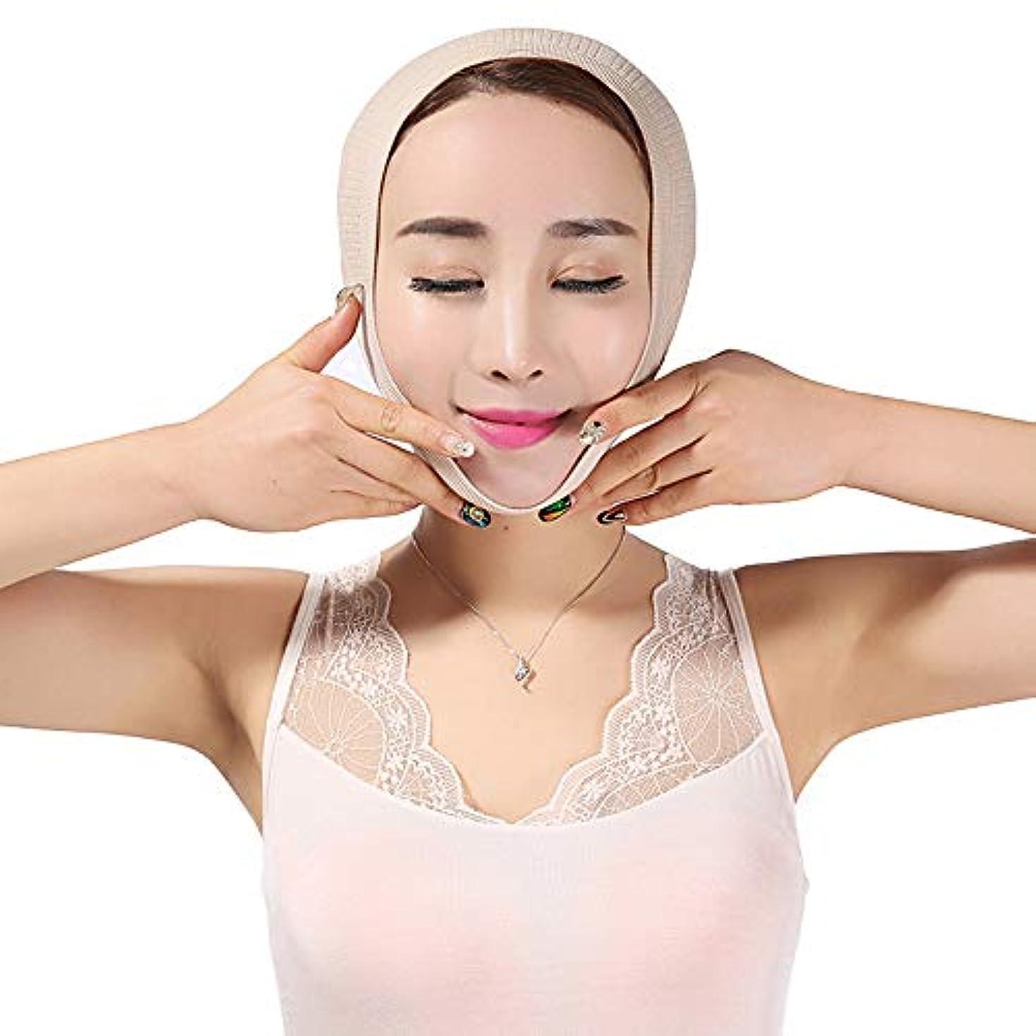 到着ドナウ川征服薄い顔ベルト、Vフェイス包帯通気性軽量ストレッチは、顔の皮膚の昇降ファーミング防止フェイシャル?ルーピングダブルチンリデューサースリープアーティファクトマスク (Color : A)