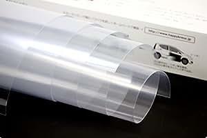 愛車を傷から守る プロテクションフィルム 特大サイズ 153cm×30㎝ スクラッチガード PPF HZ2002