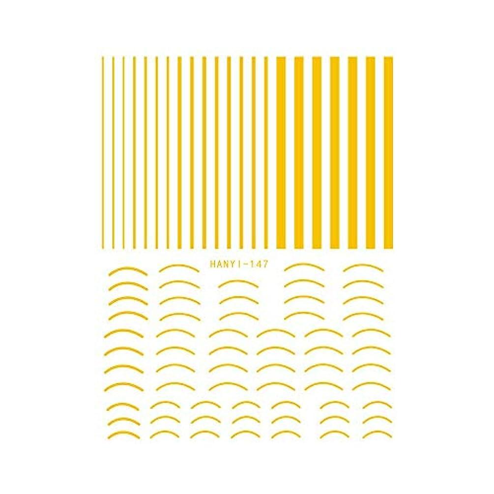 オリエンテーション粒天irogel イロジェル ネイルシール ライン&カーブシール ゴールド【HANYI-147】