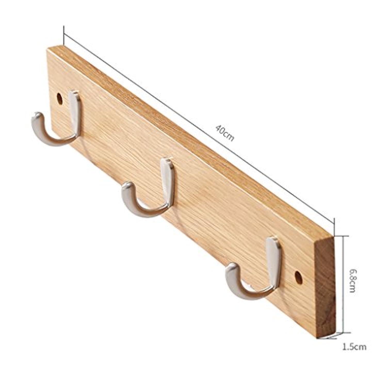 壁掛けコートラック、壁掛けコートフック、ベッドルームリビングルーム入り口創造性シンプルでモダンな木製の壁掛けコートラック。 (サイズ さいず : 1.5 * 6.8 * 40cm)